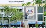 Online-entrance-examination-application-form-for-postgraduate-courses-at-Madurai-Kamaraj-University-has-been-published-on-the-University-website-