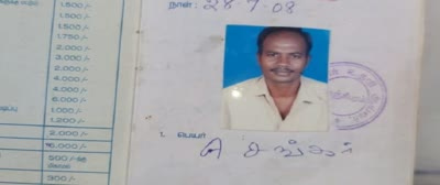 Weaver-commits-suicide-in-Kanchipuram-Frustrated-with-not-being-able-to-pay-for-your-daughter-studies