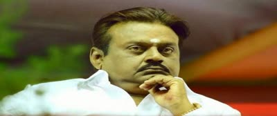 DMDK-chief-Vijayakanth-admitted-to-hospital-in-Chennai-due-to-covid-19-positive